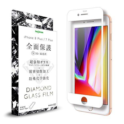 iPhone 8 Plus / 7 Plus ガラス フィルム 全面保護 耐衝撃 [ ダイヤモンド ガラスフィルム ] 光沢 / ホワイト