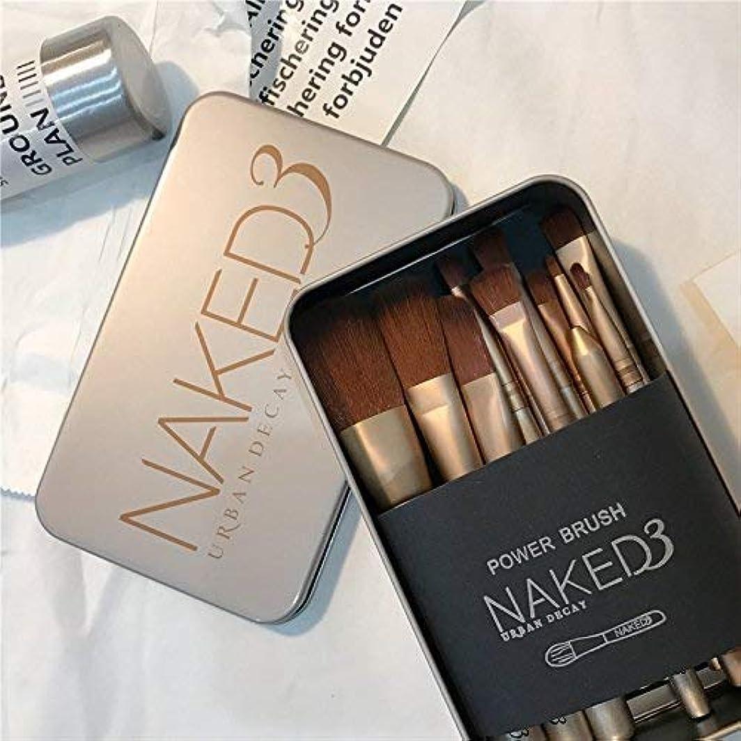 ゾーン唇頻繁に12本 NAKED 3 超柔らかい メイクブラシセット メイクブラシ 化粧ブラシ 化粧筆 コスメブラシ メイクブラシセット メイクアップブラシ