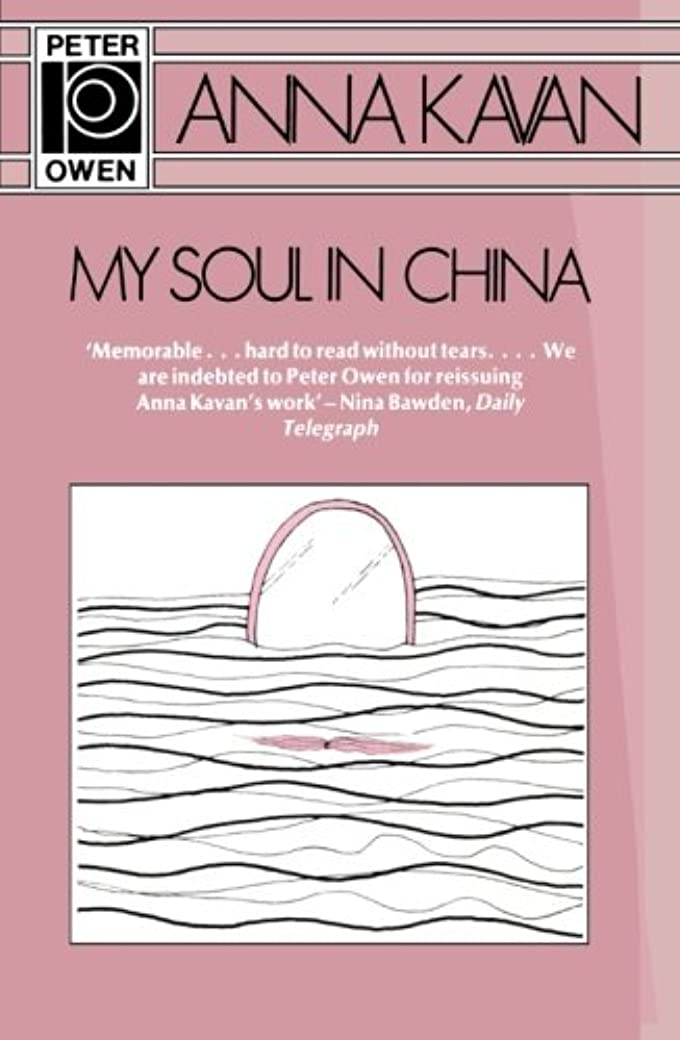 海藻崇拝します贅沢My Soul in China: A Novella and Stories
