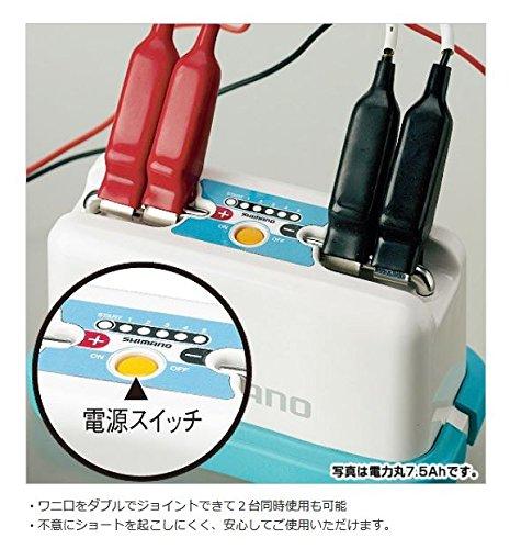 シマノ『電力丸10Ah』