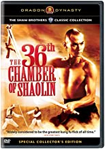 36 Chamber Of Shaolin Temple