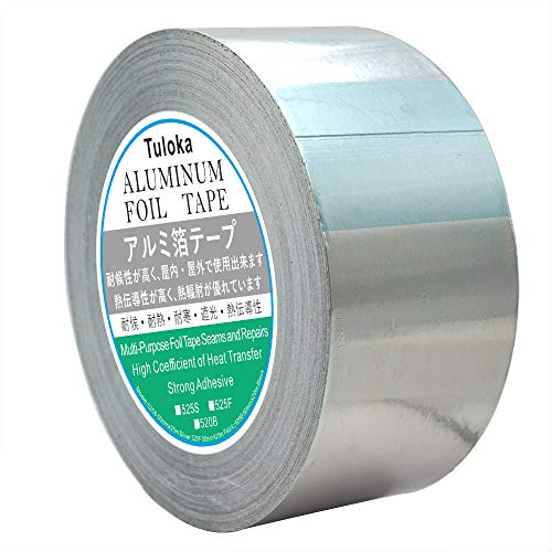 Tuloka アルミテープ、50mm幅 25mアルミ箔粘着テープ 耐熱性 防湿性