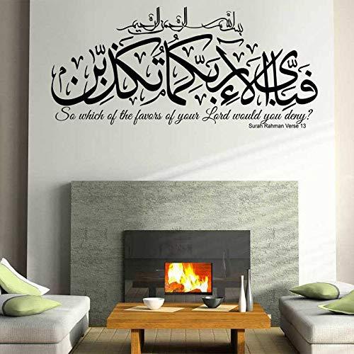 Surah Rahman Vers 13 Islamische muslimische Vinyl Wandaufkleber arabischen Stil Kalligraphie muslimische Zitate Moschee Schlafzimmer Wohnzimmer Hauptdekoration Kunst Wandplakat