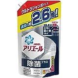 アリエール 除菌プラス ジェル つめかえ用 ウルトラジャンボサイズ 1.68kg