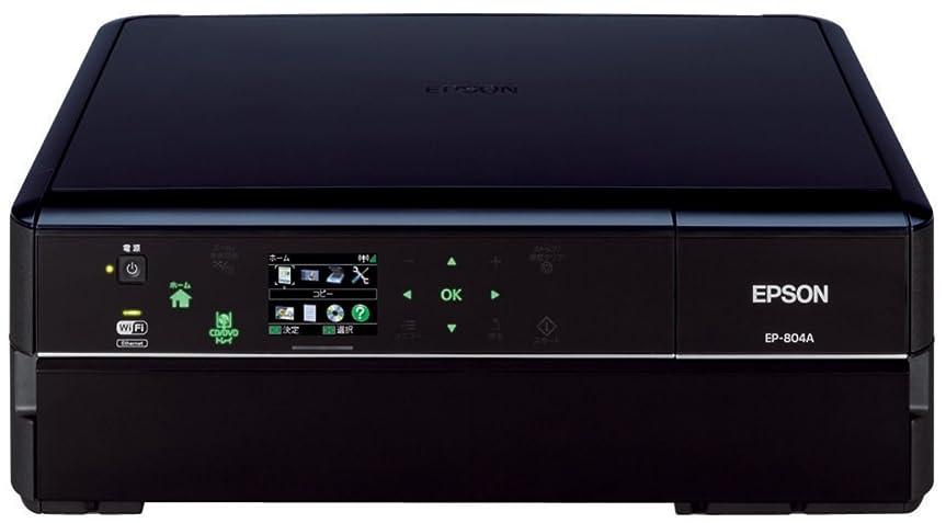 ダイヤル代理人振動するEPSON Colorio インクジェット複合機 EP-804A 有線?無線LAN標準対応 スマートフォンプリント対応 先読みガイド&カンタンLEDナビ搭載 6色染料インク ブラックモデル