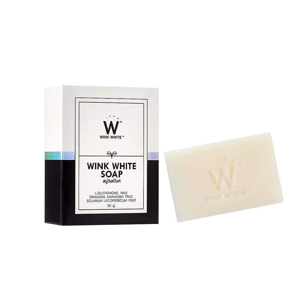 昼食テレビを見る伝導Soap Net Nature White Soap Base Wink White Soap Gluta Pure Skin Body Whitening Strawberry for Whitening Skin All Natural Milled Goats Milk