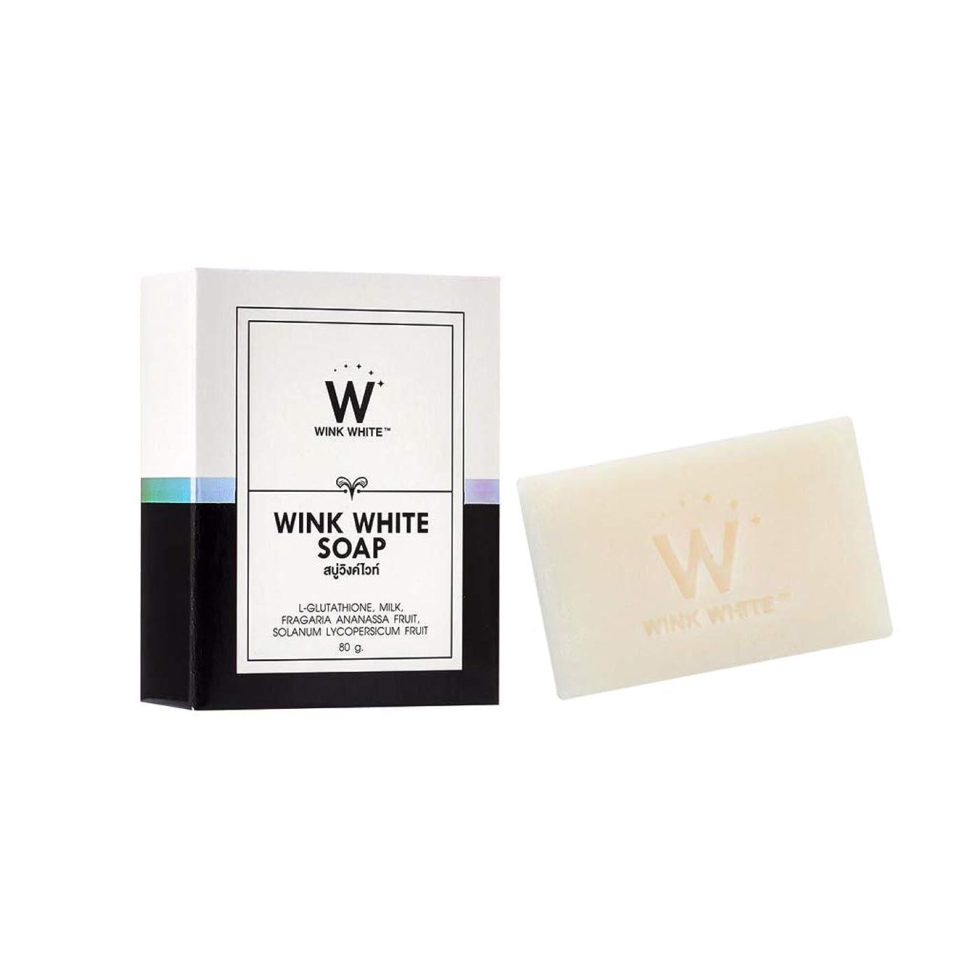 貞プロトタイプ対立Soap Net Nature White Soap Base Wink White Soap Gluta Pure Skin Body Whitening Strawberry for Whitening Skin All Natural Milled Goats Milk