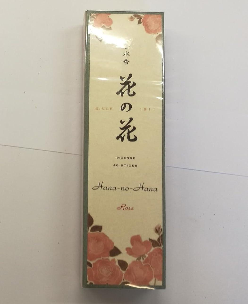 水曜日暫定熱お香 香水香花の花 ばら 長寸40本入(30005)
