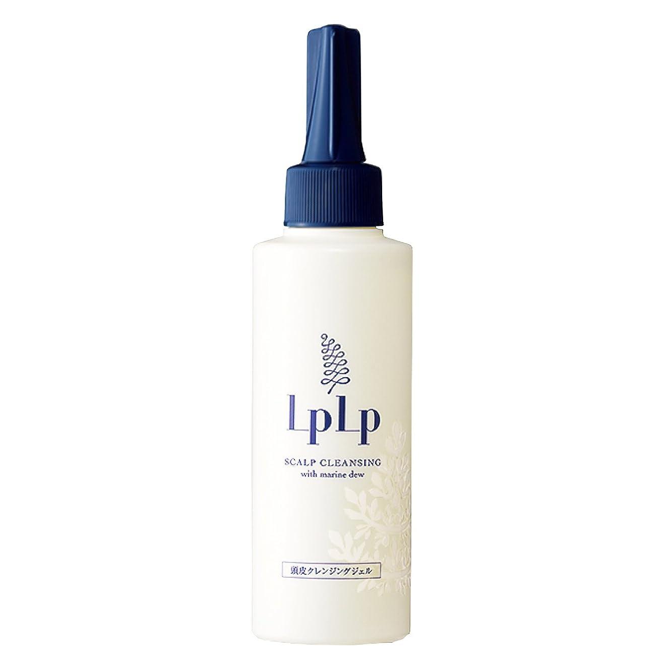 緩む専制ストッキングLPLP(ルプルプ) 頭皮クレンジングジェル 150ml