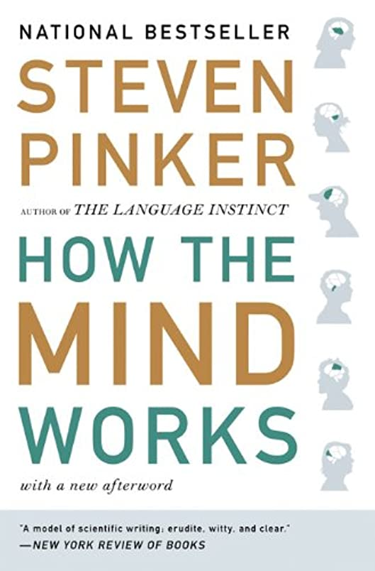 パッチ協定抜け目のないHow the Mind Works (English Edition)