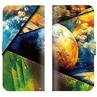 HUAWEI Mate 20 lite 対応 スマホケース 全機種対応 手帳型 宇宙 惑星 星 星柄 月 プラネタリウム 銀河 コスモ 空 スペース space スマートフォン ケース