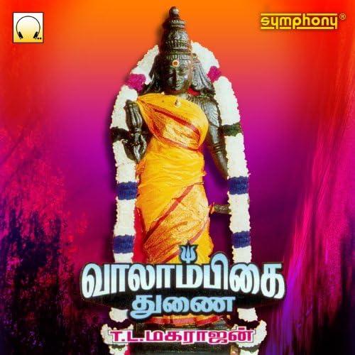 T. L. Maharajan