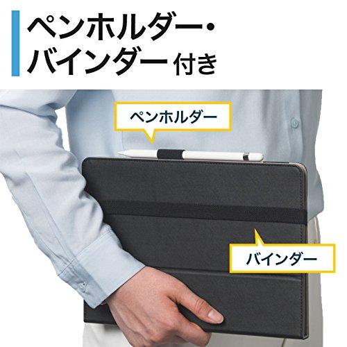 サンワダイレクト『タブレットケース(200-TABC014)』