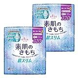 エリス Megami 素肌のきもち 超スリム 羽つき 32cm (特に多い夜) 26枚(13枚入×2パック)