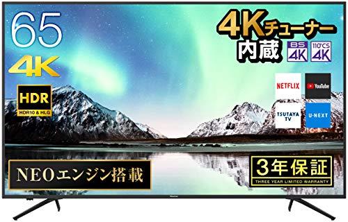 ハイセンス 65V型地上・BS・110度CSデジタル 4Kチューナー内蔵 LED液晶テレビ(別売USB HDD録画対応) 2019年モデル 65E6000