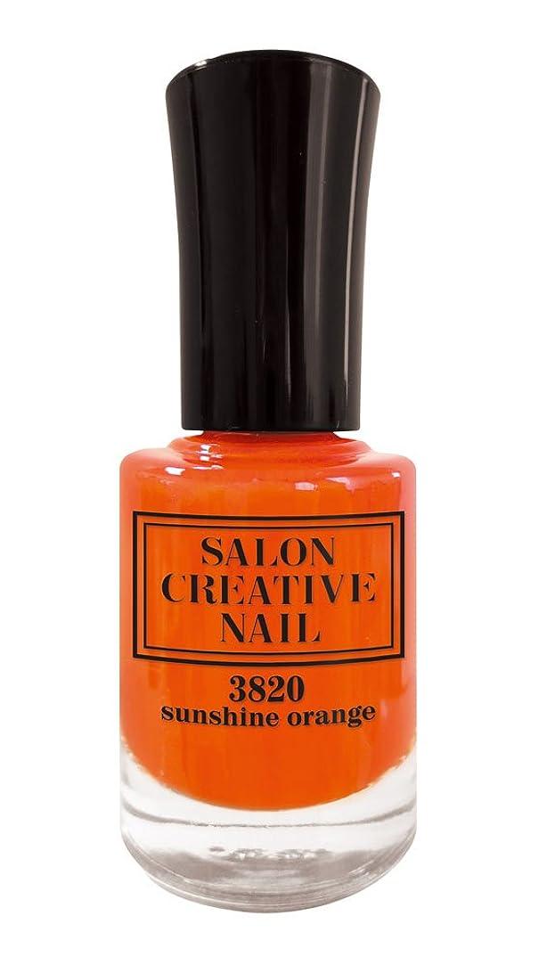 変装うなり声風味ビューティーワールド サロンクリエイティブネイル サンシャインオレンジ SCN3820
