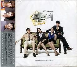 PARTNER - Original Soundtrack CD Super Junior, RUMBLE FISH