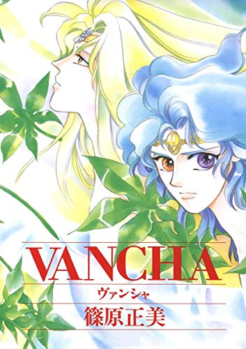 VANCHA