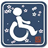 【マグネット】車椅子マーク マグネット ステッカー/車いす 車イス 福祉車両 身障者マーク(和柄/紺)