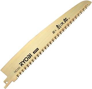リョービ(RYOBI) レシプロソー刃 竹・雑木・果樹・細工用 粗挽き 235mm No.66 66400087