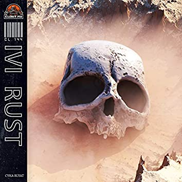 1v1 Rust