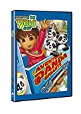 Go Diego Go: La Aventura Del Panda Gigante [DVD]