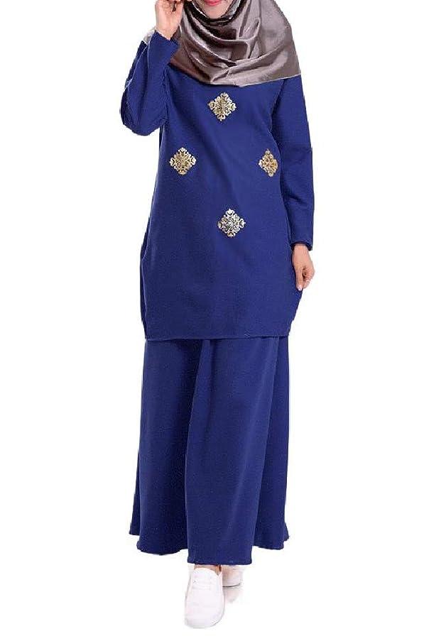 払い戻し卵汚い女性ラウンジイスラムエレガント中東スカートトルコツーピーススーツ