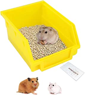 ハムスタートイレ 小動物用バスタブ ハムスターバスルーム お風呂 モルモット 清潔トイレ