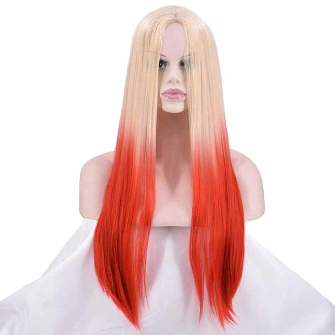 合理的協力即席かつら - ファッションロングストレート高温シルクウィッグ自然耐熱ボールコスプレハロウィーン60cmグラデーション (色 : Orange, サイズ さいず : 60 cm 60 cm)