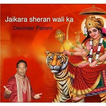 Jaikara Sheran Wali Ka