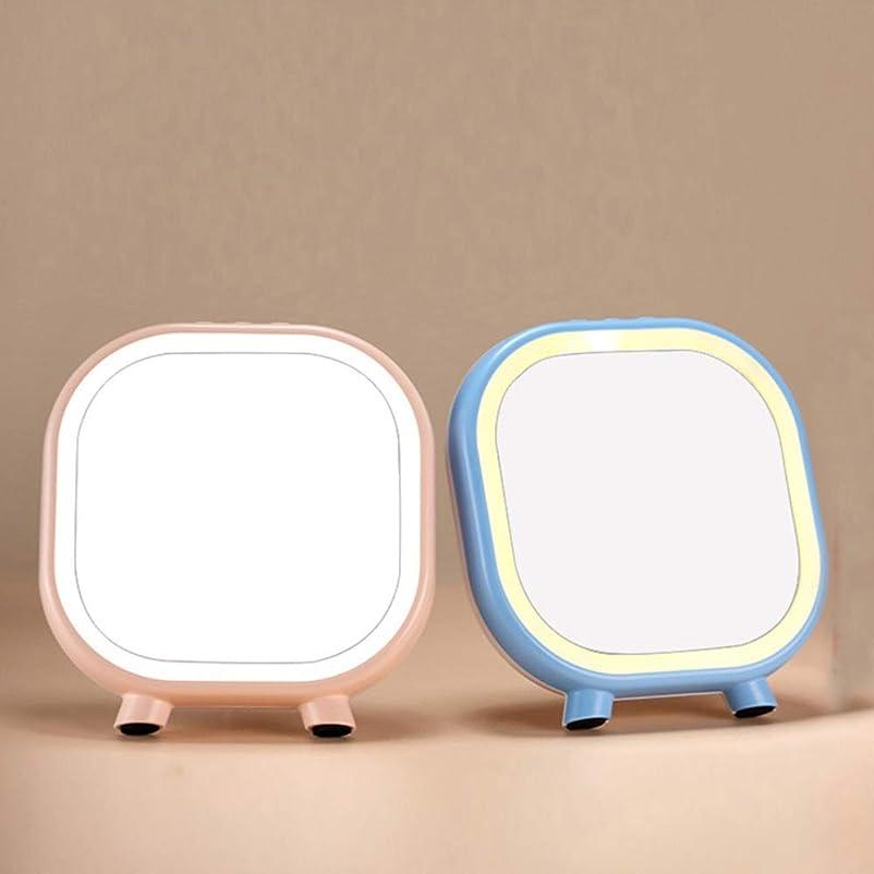 愛されし者削除する各流行の クリエイティブ新しいLED照明ブルートゥーススピーカー美容ミラー化粧鏡化粧鏡ABS材料2ブルーブルー (色 : Blue)