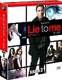 ライ・トゥ・ミー 嘘の瞬間 シーズン3<SEASONSコンパクト・ボックス>[DVD]