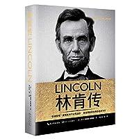 """林肯传(两度""""普利策奖""""获奖历史学家代表作,美国总统比尔·克林顿推荐阅读)"""