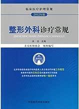 The expert is classic from choose a book to fasten-flow back river (Chinese edidion) Pinyin: ming jia jing dian zi xuan shu xi ¡ª ¡ª dao liu he