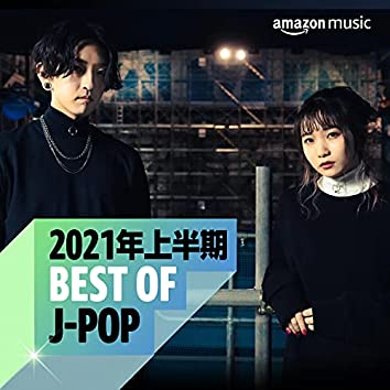 2021年上半期 Best of J-POP