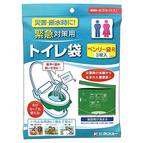 ケンユー トイレ用収納袋 ベンリー袋 R 3RBI60 (3枚入)