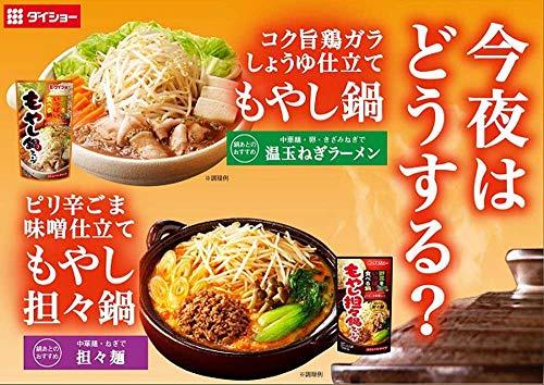 ダイショー野菜をいっぱい食べる鍋もやし鍋スープ750g