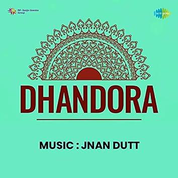 Dhandora (Original Motion Picture Soundtrack)