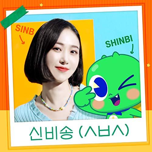 Be Yourself (Shinbi x SINB Song)