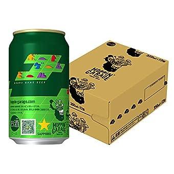 サッポロビール HOPPIN' GARAGE ホッピンガレージ ボードゲーム ビール クラフトビール ギフト お歳暮 350ml × 12缶 ホワイトIPA クラフト ビール ペールエール