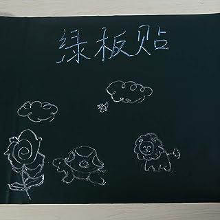 Marca blanca - Adhesivo engrosado borrable y extraíble diseño de grafiti para niños con texto en inglés Green Board Whi...