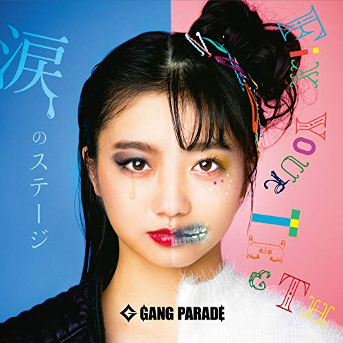 [single]FiX YOUR TEETH – GANG PARADE[FLAC + MP3]