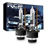 RCP D4R専用HIDバルブ シェード付 車用ヘッドライト Rタイプ 純正交換 35W Xenon HID 4300K 発光色選択可能 明るさアップ 加工なし 2年保証 2個入り RCP-D4R