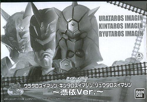 apresurado a ver Masked Rider Den-O series series series back Talos Imagine Imagine Imagine & Kintaros & Ryutaros Imagine possession Ver (japan import)  oferta especial