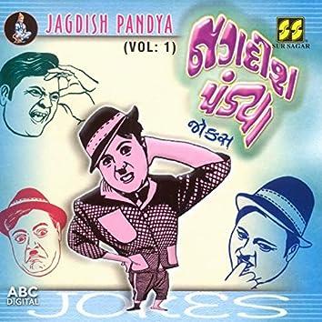 Jagdish Pandya Jokes Vol. 1