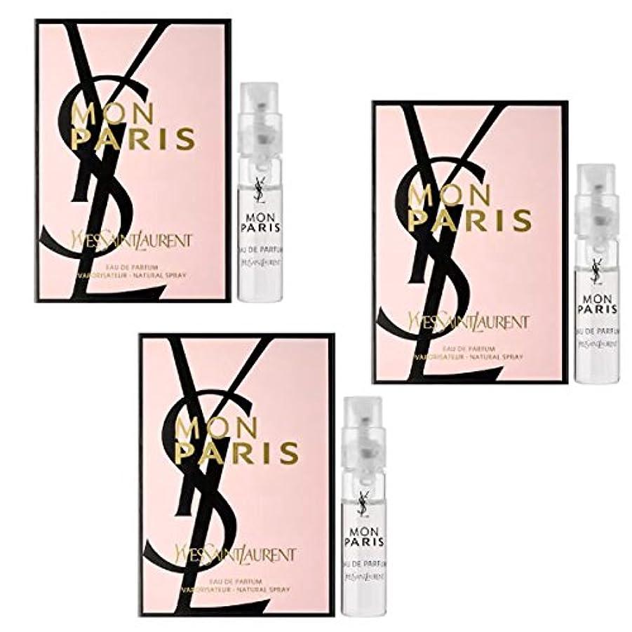 地区豊かにする断片Yves Saint Laurent(イヴサンローラン) Mon Paris Eau de Parfum Travel Size, 1.2ml 3/set [海外直送品] [並行輸入品]
