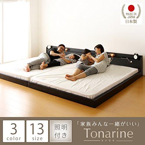 『Tonarine』