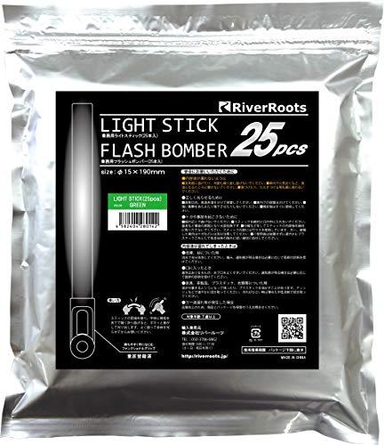 ライトスティックLIGHTSTICK業務用25本入りグリーン