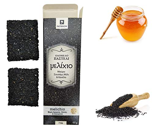 Greek Traditional Handmade Pasteli Snack Bar with Black Sesame Seeds, Honey and Cinnamon. Net Weight 720g. Multipack of 12 Boxes (12x60g)