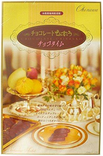 チョコレートちんすこう チョコタイム 24個入り×2箱 名嘉真製菓本舗 専門店の伝統的なちんすこうをチョコでコーティング 贅沢な新感覚スイーツ お土産にもぴったり